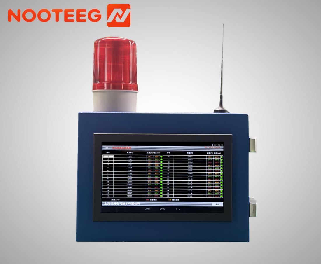 触屏无线测温接收主机